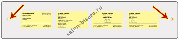 Сервис создания визиток онлайн Jmi.by