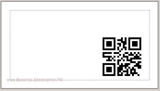Сервис создания визиток онлайн www.vizitki-besplatno.ru