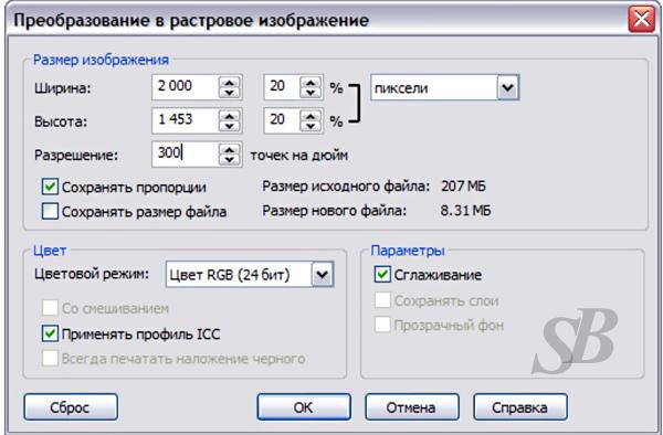 http://salon-bisera.ru/img/corel/26.jpg