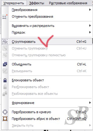 http://salon-bisera.ru/img/corel/38.jpg