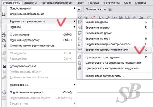 http://salon-bisera.ru/img/corel/43.jpg