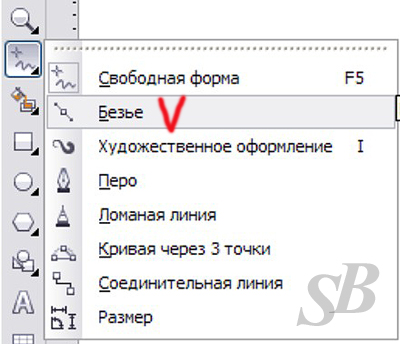 http://salon-bisera.ru/img/corel/52.jpg