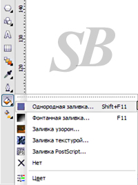 http://salon-bisera.ru/img/corel/6.jpg