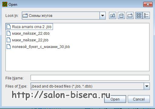 Как работает программа JBEAD