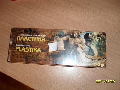 кабошоны из пластики