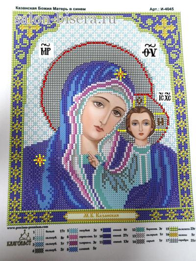 Православная иконография Спасителя